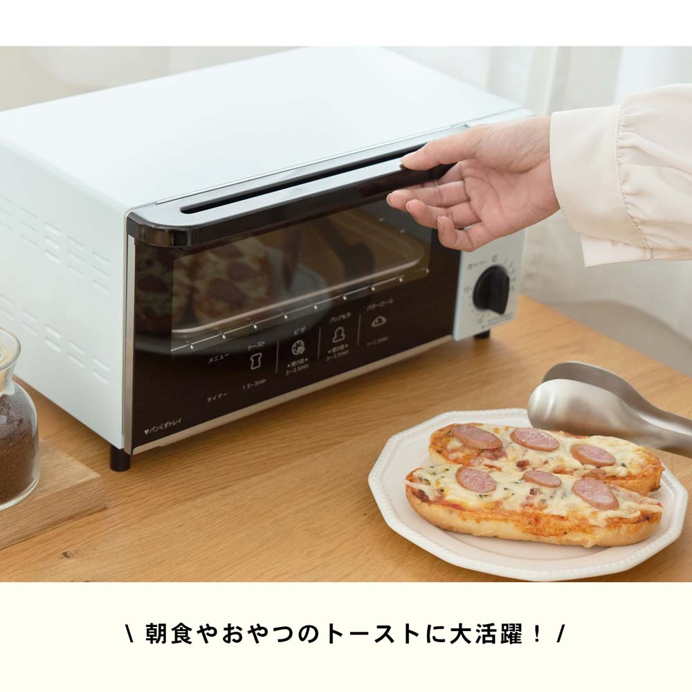 【 めちゃ早便 】コーナン オリジナル PortTech 単機能トースター 水色 PTN−S100(A)