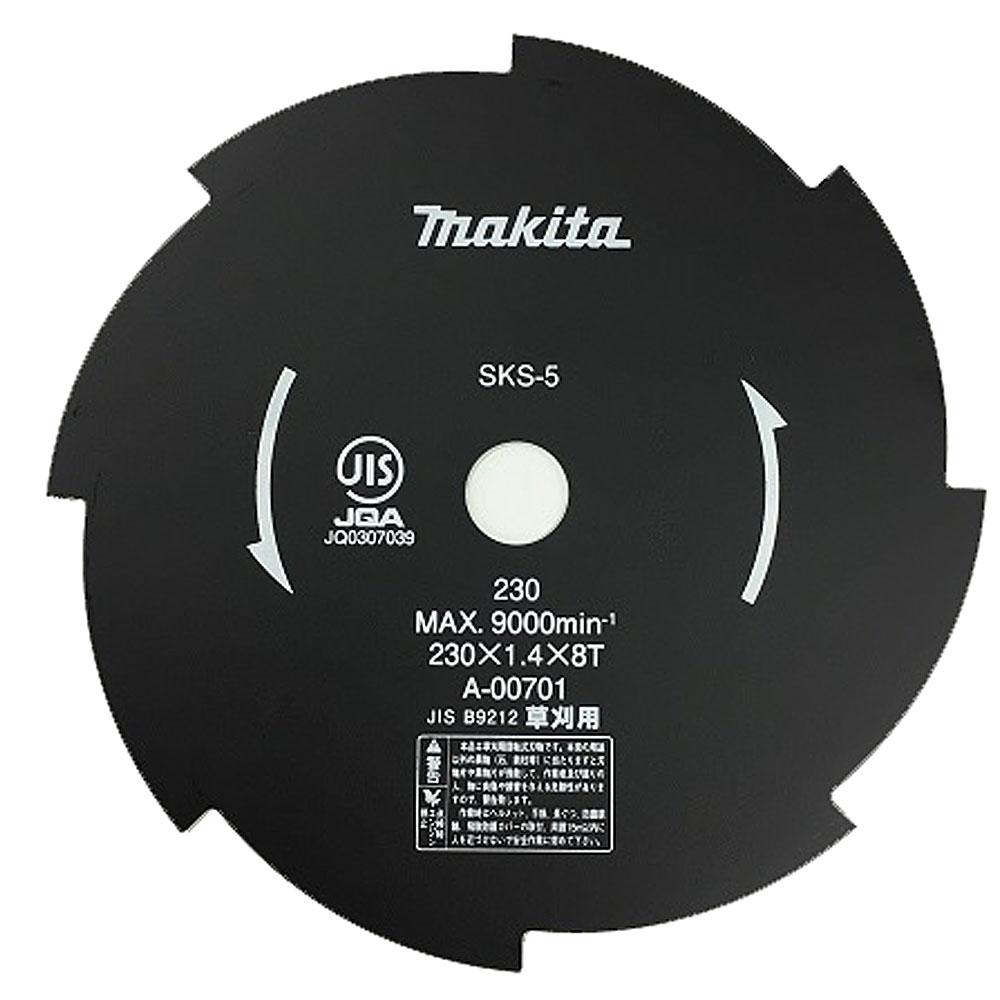 マキタ(Makita) 刈払機用ノコ刃230ミリ8枚刃 A-00701