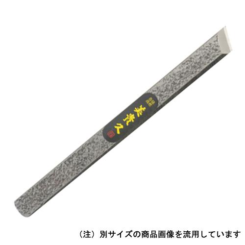 美貴久 一丁白柿小刀 黒打 24−15B 15mm