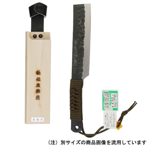 秀存昭三作 山ナタ 青鋼 片刃 木サヤ 53−165BK 165mm