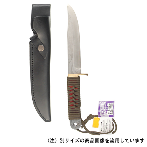 秀存昭三作 剣ナタ 青鋼諸刃 合皮サック 54−135BM 135mm