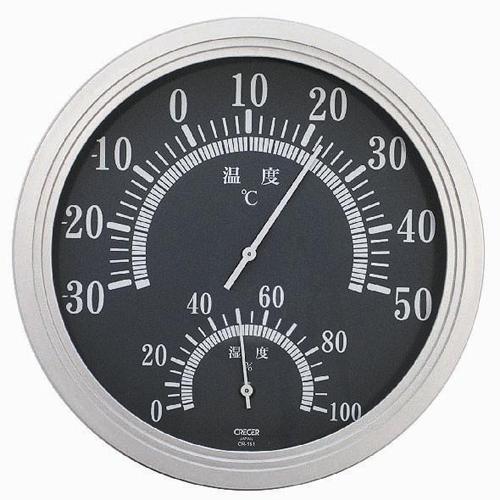 CRECER 温度計・湿度計 CR−151S