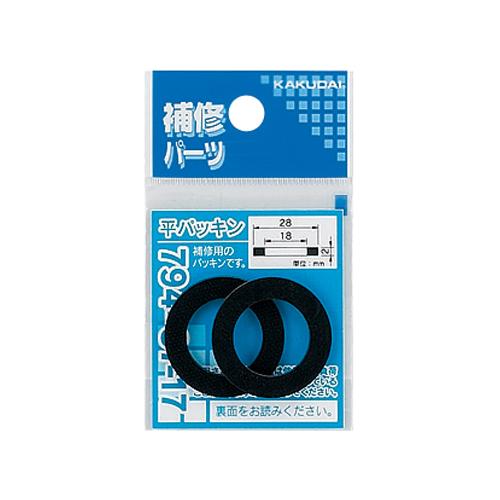 カクダイ 平パッキン 36×26×2 794-87-25