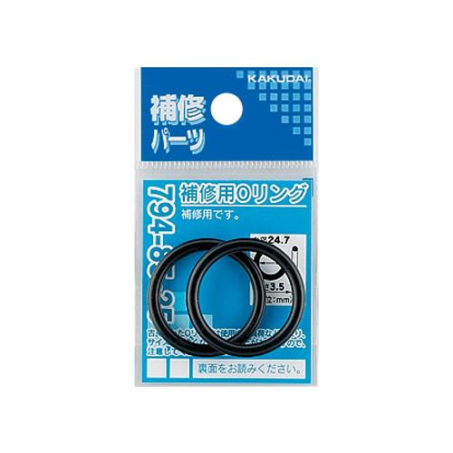 カクダイ Oリング 25.2×3.5 794-85-25.5