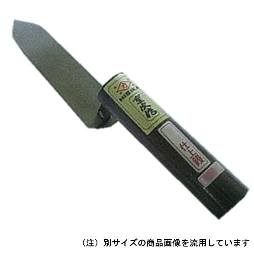 ヒシカ重次作 安来鋼白紙 油焼 元首仕上鏝 ニブオサエ 195mm