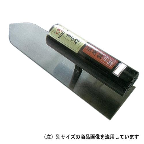 ヒシカ重次作 安来鋼 白紙 本焼 仕上鏝 フツウアツ 240mm