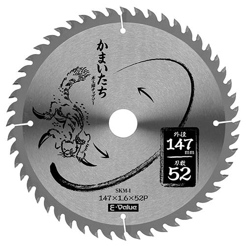 E−Value 木工用チップソー かまいたち SKM−1 147×52p