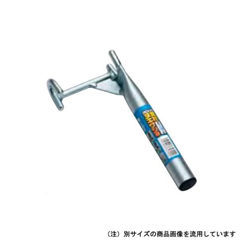支柱ヌキサシ君 20mm用 35305