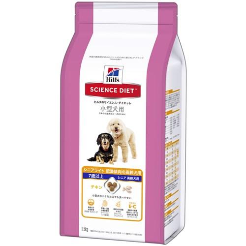 サイエンス・ダイエット 小型犬シニアライト 1.5kg
