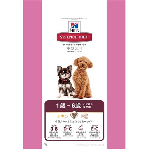 サイエンス・ダイエット 小型犬アダルト 3kg