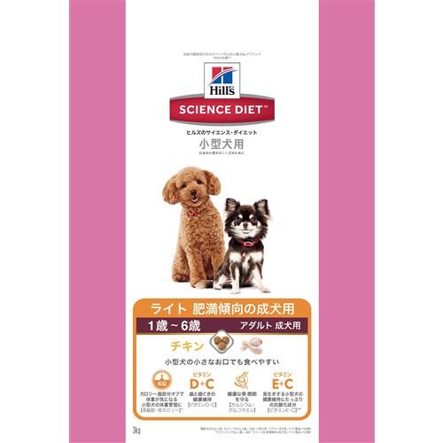 サイエンス・ダイエット 小型犬ライト 3kg
