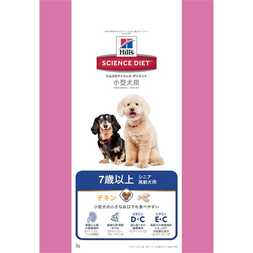 サイエンス・ダイエット 小型犬シニア 3kg