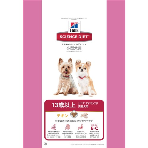 サイエンス・ダイエット 小型犬シニアアドバンスド 3kg