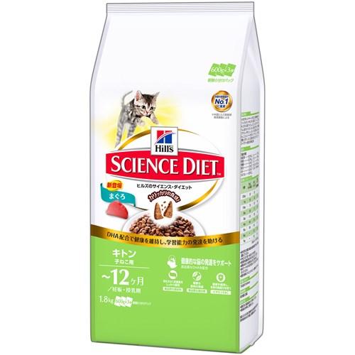 サイエンスダイエット キトンまぐろ 子ねこ用1.8kg