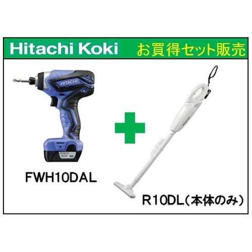 HiKOKI(ハイコーキ)? コードレスインパクト+クリーナーセット FWH10DAL+R10DL本体のみ コーナンe限定セット品