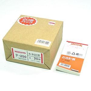 コクヨ(Kokuyo)  お会計票 20冊 テー250 20冊