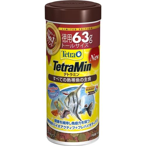テトラミン 63g トール缶