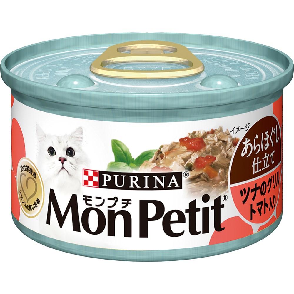 モンプチ缶 あらほぐし仕立て ツナのグリル トマト入り 85g