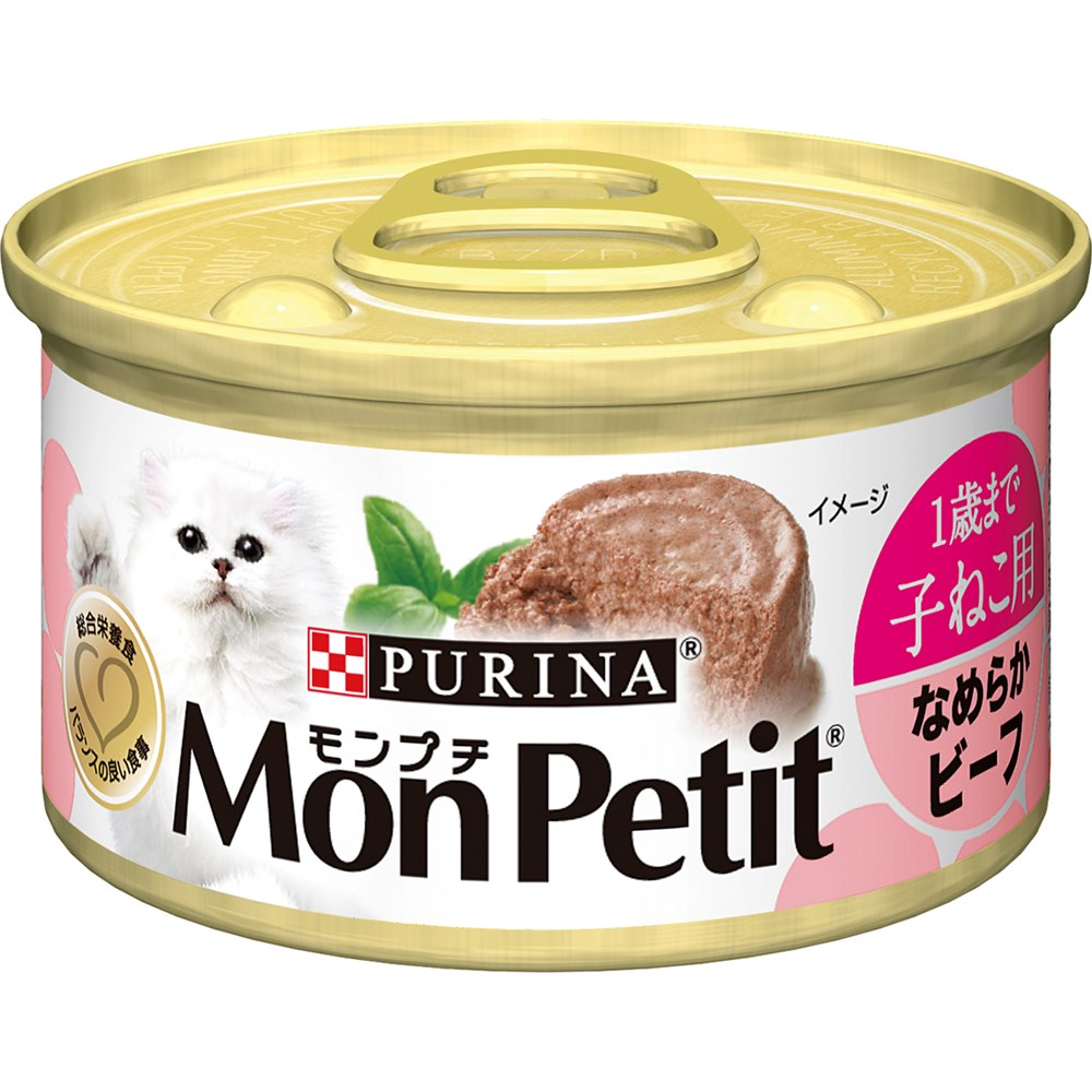 モンプチ缶 1歳まで 子ねこ用 なめらかビーフ 85g