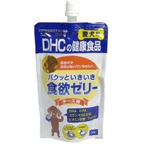 愛犬用いきいき食欲ゼリーチーズ130g