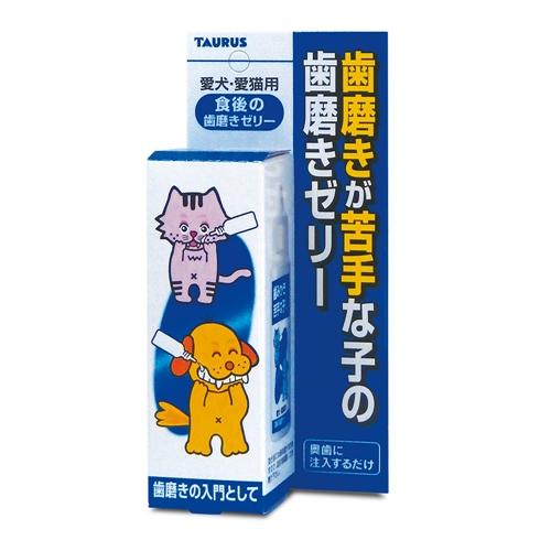食後の歯磨きゼリー 30ml