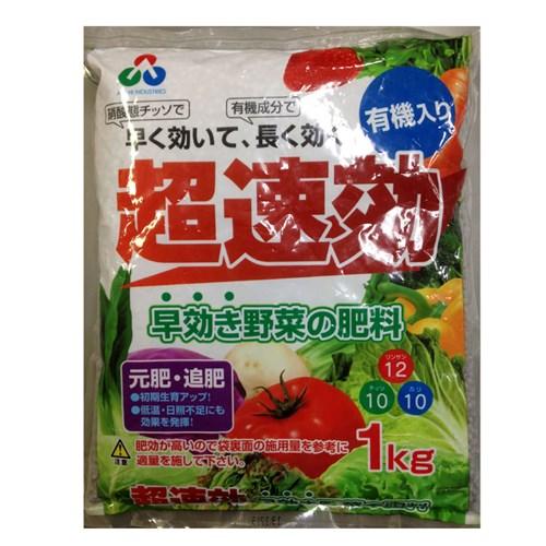早効き野菜の肥料 1kg