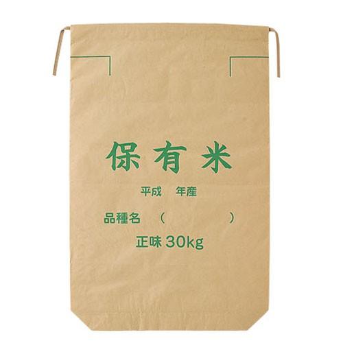 佐藤 新米袋(強化品)30kg用 ×50袋セット