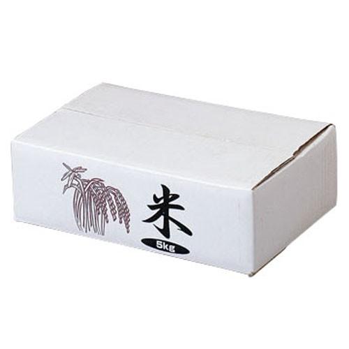 米ケース 5kg用 ×10セット