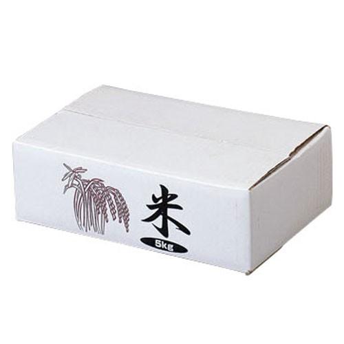 米ケース 20kg用 ×10セット