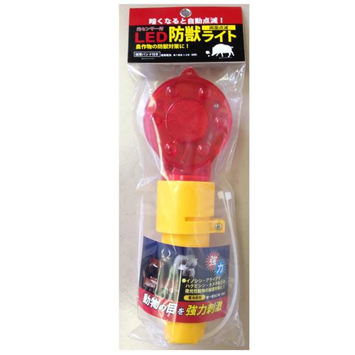 防獣ライト 6LED