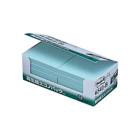 ポスト・イット再生紙エコノパックブルー 6541−B 335125