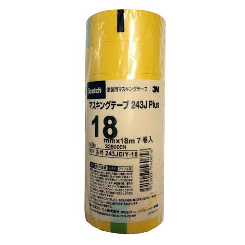マスキングテープ243J 7巻パック 18mm×18m