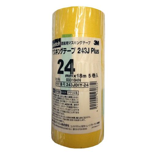 マスキングテープ243J 5巻パック 24mm×18m