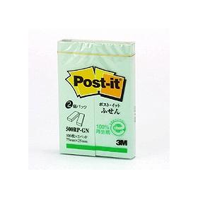 ポスト・イットふせん2冊パック グリーン 500RP−GN 331023