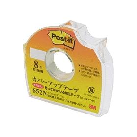 カバーアップテープ カッター付き(お徳用) 652N 333570