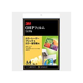 OHPフィルム(カラーレーザ・複合機用) TY771 20枚 360752