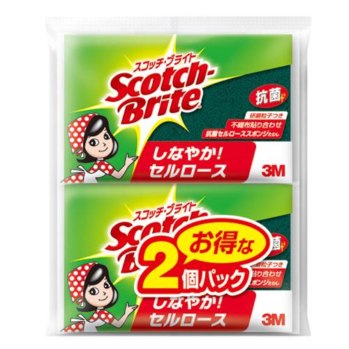 3M スコッチ・ブライト 抗菌セルローススポンジたわし 2個入り C−31K 2PM