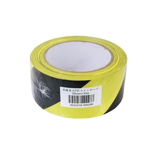 危険表示PVCラインテープ 50mm×33m