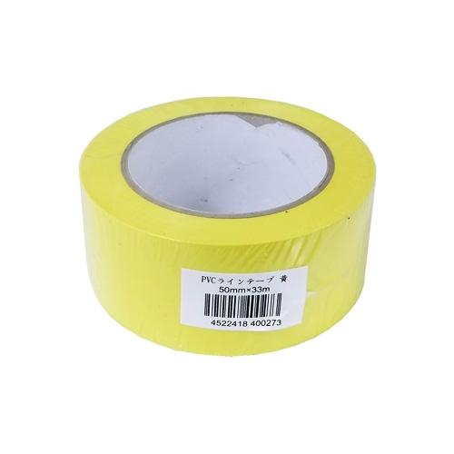 PVCラインテープ 黄 50mm×33m