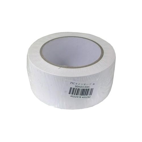 PVCラインテープ 白 50mm×33m