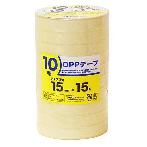 コーナン オリジナル OPPテープ 10P 15mm×15m