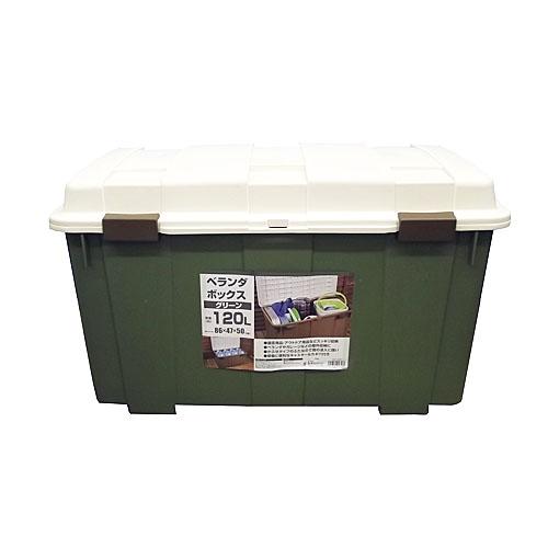 コーナン オリジナル ベランダボックス 120L グリーン ZQ21−6587 サイズ(外寸):約幅86×奥行47×高さ50cm