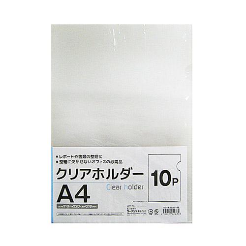 コーナン オリジナル クリアホルダー10P KO14−2335 10P
