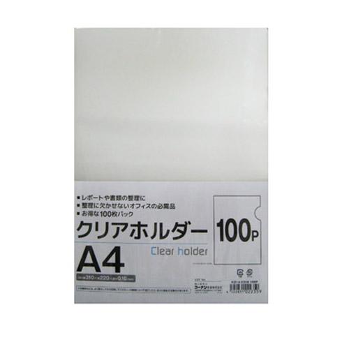 コーナン オリジナル クリアホルダー100P  KO14−2335 100P
