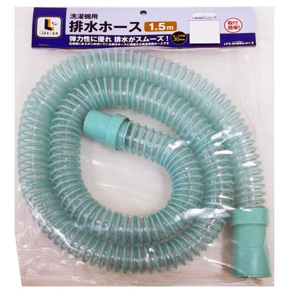 コーナン オリジナル 洗濯機用排水ホース 30mm用 1.5M LFX−SH894−H1.5
