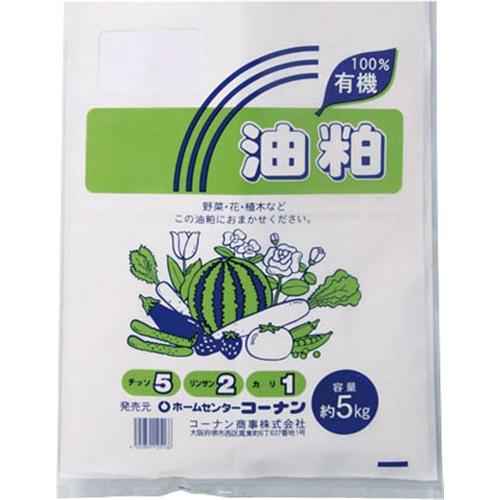菜種油粕 5kg
