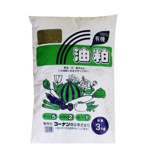 菜種油粕 3kg