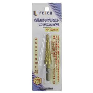 9段ステップドリル コバルトハイス鋼 4−12mm