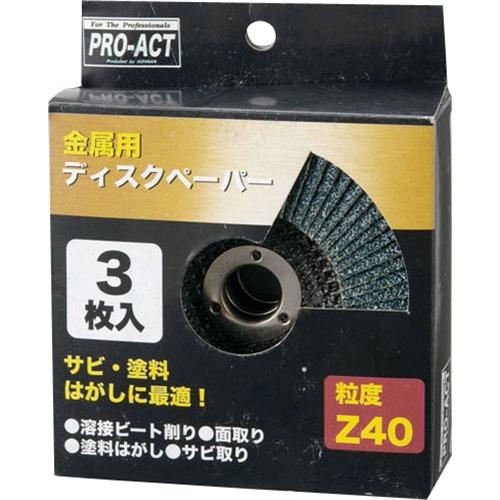 コーナン オリジナル ディスクペーパー 3枚入り #40 PAZA−117