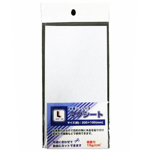 コーナン オリジナル マグシート粘着テープ LFX−30−164